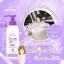 Show WHITE Shower by CHOMNITA โชว์ ไวท์ ชาวเวอร์ สบู่เหลวอาบน้ำ สูตรอาหรับ ยิ่งอาบยิ่งขาว ยิ่งอาบยิ่งเด้ง thumbnail 4