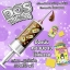 DOS Tanaka โดสทานาคา Tanaka Booster White Serum by Qse Skincare ใช้ผสม กับครีมหรือโลชั่น เพิ่มความขาวเร่งด่วน ขาวสะใจ thumbnail 4