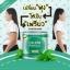 Chloro Mint Chlorophyll คลอโรมิ้นต์ คลอโรฟิลล์ หุ่นเพรียว ลดพุง ผิวใส ขับถ่ายง่าย thumbnail 4