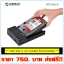 ORICO 6518US3 2.5/3.5 SATA USB3.0 Horizontal HDD Docking Station thumbnail 1
