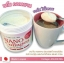 Hanako Nano Collagen 250,000 mg ฮานาโกะ คอลลาเจน เพียวบริสุทธิ์เกรดพรีเมี่ยม thumbnail 4