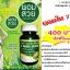 D Aora herb ดีออร่าเฮิร์บ D AORA DETOX สมุนไพรดีท็อกซ์ ล้างสารพิษ ลดไขมันในร่างกายเเละเส้นเลือด thumbnail 4