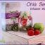 Chia Seeds By Nathary เมล็ดเชีย ตราเนธารี่ thumbnail 3