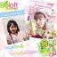 Beloft Greentea Whitening Body Lotion SPF60PA++ thumbnail 8
