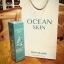 OCEAN SKIN Whitening Perfect Serum โอเชี่ยน สกิน เซรั่มแมงกะพรุน สว่างเกินใคร ผิวใสกว่าเคย thumbnail 7