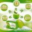 D Herb APPLE Stem Cell Soap ดี เฮิร์บ สบู่แอปเปิ้ลสเต็มเซลล์ เปลี่ยนหน้าหมอง ให้ดูหน้ามอง ใน 3 วัน thumbnail 2