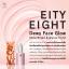 Eity Eight DEWY FACE GLOW Shine Bright Radiance Finish เอตี้ เอธ ดิวอี้ เฟส โกลว์ เปล่งประกาย สว่างใส แบบมีออร่า เบสแต่งหน้าให้ฉ่ำวาว สไตล์เกาหลี thumbnail 4