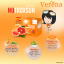 NUTROXSUN by Verena นูทรอกซ์ซัน บาย เวอรีน่า กันแดดดื่มได้ ลบเลือนฝ้า กระ ขาวเด้ง เห็นผลไว thumbnail 13