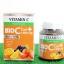 Pizzara BIO C Gel Plus 1,500 mg. วิตามิน ไบโอ ซี เจล พลัส สูตรใหม่ ขาวไว ลดสิว ผิวใส thumbnail 1