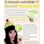 Pasjel Precious Skin Body Cream พาสเจล พรีเชียส สกิน บอดี้ ครีม ปรับผิวขาว แก้แตกลาย thumbnail 2