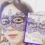 Mediheal Dress Code Mask มาส์กหน้ากากแฟนซี มาส์กหน้าใส ฟื้นฟูผิวให้แข็งแรง ลดริ้วรอย thumbnail 8