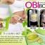 OBI BOCK โอบิ บ็อค ผลิตภัณฑ์อาหารเสริมลดน้ำหนัก thumbnail 8