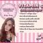 VITAMIN C COLLAGEN SOAP by Fon Fon สบู่วิตามินซี คอลลาเจน โซป ฝน ฝน ฟอกแล้วขาวใส thumbnail 4