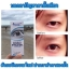 ORGANIC PURE DOUBLE EYELID GEL ดับเบิล อายริดเจล ปากกากรีดตาสองชั้น บอกลาปัญหาตาชั้นเดียว เนื้อเจลใส เกลี่ยง่ายไม่เป็นคราบ thumbnail 4