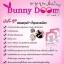 Bunny Doom บันนี่ ดูม อกฟู ฟิต อึ๋มจริง thumbnail 9