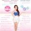 Choo Waii Vitamin White Plus+ ชูวาอี้ วิตามิน ไวท์พลัส ขาวใส เปล่งปลั่ง เร่งออร่า thumbnail 9