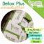 MINIMAL Detox Plus by Falanfon อาหารเสริมดีท็อก แก้ปัญหาดื้อยา ทานยาลดน้ำหนัก ทานวิตามินต่างๆ ทำให้เห็นผลดีขึ้น thumbnail 4