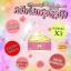 Ginseng Khun Ying Cream ครีมโสมคุณหญิง ขาวใสใน 3 วัน ผิวกายขาวออร่า ขาวจริงไม่มโน thumbnail 3