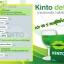 KINTO ผลิตภัณฑ์เสริมอาหาร คินโตะ แค่เปิดปาก สุขภาพเปลี่ยน ทางเลือกใหม่ ของคนรัก สุขภาพ thumbnail 17