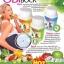 OBI BOCK โอบิ บ็อค ผลิตภัณฑ์อาหารเสริมลดน้ำหนัก thumbnail 2
