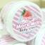 More Milk Body Cream by Fairy Milky มอมิลค์ ทูโทน นมสด & สตรอเบอร์รี่ ขาวไว คูณสอง ครีมสองสี สองสูตร thumbnail 8