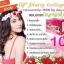 OP Marry Collagen 25,000 mg. by Fern โอ พี แมรี่ คอลลาเจน thumbnail 5