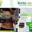 KINTO ผลิตภัณฑ์เสริมอาหาร คินโตะ แค่เปิดปาก สุขภาพเปลี่ยน ทางเลือกใหม่ ของคนรัก สุขภาพ thumbnail 12