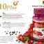 Q10 Plus by Duo Zapp คิว เทน พลัส วิตามิน ซี เข้มข้น ช่วยลดริ้วรอย thumbnail 5