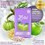 Zolin โซลิน (กล่องม่วง) ผลิตภัณฑ์ลดน้ำหนัก + Detox 2 in 1 ไม่ปวดท้องบิด ไม่ถ่ายเป็นไขมัน thumbnail 5