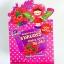 Raspberry Sliming Extra by ซาโกะ น้ำชงรสผลไม้ ราสพ์เบอร์รี่ thumbnail 3