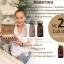 NC24 Concentrated Collagen Liquid 100% เซรั่มคอลลาเจนบริสุทธิ์เข้มข้น นาโนคอลลาเจน 100% thumbnail 8
