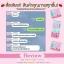 Mojii Cherry Serum โมจิ เชอร์รี่ เซรั่ม สูตรพิเศษ thumbnail 8