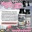 Speed White Lotion โลชั่นรุกฆาต สูตรทาฆ่าความดำ thumbnail 3