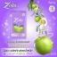 Zolin โซลิน (กล่องม่วง) ผลิตภัณฑ์ลดน้ำหนัก + Detox 2 in 1 ไม่ปวดท้องบิด ไม่ถ่ายเป็นไขมัน thumbnail 4