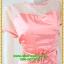 3086เสื้อผ้าคนอ้วน ชุดสีชมพูสไตล์ออกงานคอกลมปูลูกไม้โปร่งบริเวณคอลายดอกหวานแต่งแขนโปร่งสไตล์หรูหวานซ่อนเปรี้ยว thumbnail 3