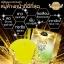 GOLD Ginseng Lemon FACIAL soap By jeezz สบู่โสมมะนาวทองคำ สบู่ล้างหน้าที่ดีที่สุด thumbnail 3