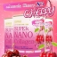 SUPER NANO COLLAGEN Acerola Cherry 250,000 mg X5 ขาวแน่น เต็มพิกัด หอมอร่อย สดชื่น ไม่คาว ไม่ใส่สี thumbnail 3