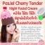 Pasjel Cherry Tender Night Faical Cream พาสเจล เชอรรี่ เทนเดอร์ ไนท์ เฟเชียล ครีม ครีมมาส์คหน้าตอนกลางคืน thumbnail 2