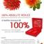 100% Absolute Reduce 100% แอปโซลูท รีดิวซ์ อาหารเสริมลดน้ำหนัก thumbnail 3