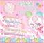 Fairy Milky Night Mask by Milkyyrcd มาส์คมิลค์ ทาแล้วนอน ตื่นแล้วเป๊ะ thumbnail 2