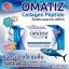 Omatiz Collagen Peptide by LS Celeb โอเมทิซ คอลลาเจน เปปไทด์ ย้อนวัยให้ผิว ด้วยคอลลาเจนเพียว 100% thumbnail 1