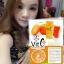 Vit C วิตามินซีส้มโชกุนล้างหน้าใส by Princess White Skincare thumbnail 11