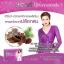 soyes STELLA โซเยส สเตลล่า ที่สุดของผลิตภัณฑ์เสริมอาหาร สำหรับคุณผู้หญิง thumbnail 14