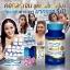 Active Collavite Collagen Tri Peptide แอคทีฟ คอลล่าไวท์ thumbnail 3