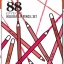 Ver.88 HOLIDAY LIP PENCIL SET เวอร์.88 ฮอลิเดย์ ลิป เพนซิล เซต ลิปสีไม้ ลิปดินสอเนื้อแมท thumbnail 2