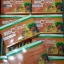 BIO C Detox Slin 15,000 mg. Garcinia + Fiber By COLLYNA ผลิตภัณฑ์เสริม อาหาร คอลลี่น่า ไบโอซี ดีท็อกซ์ สลิน thumbnail 9
