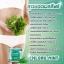 Chloro Mint Chlorophyll คลอโรมิ้นต์ คลอโรฟิลล์ หุ่นเพรียว ลดพุง ผิวใส ขับถ่ายง่าย thumbnail 8