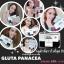 Gluta Panacea B&V หัวเชื้อกลูต้าพานาเซีย ขาวเต็มโดส ใน 7 วัน thumbnail 8