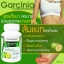The Nature Garcinia Extract เดอะ เนเจอร์ สารสกัดจากผลส้มแขก thumbnail 10