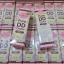 Pure DD Cream by jellys sunscreen spf 100/PA+++ ดีดีครีมเจลลี่ หัวเชื้อผิวขาว 100% ผิวขาวใสออร่าทันทีที่ทา กันน้ำ กันแดด thumbnail 8